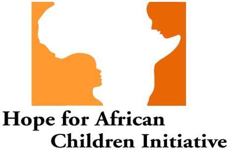 شعار مؤسسة الأمل لأطفال افريقيا