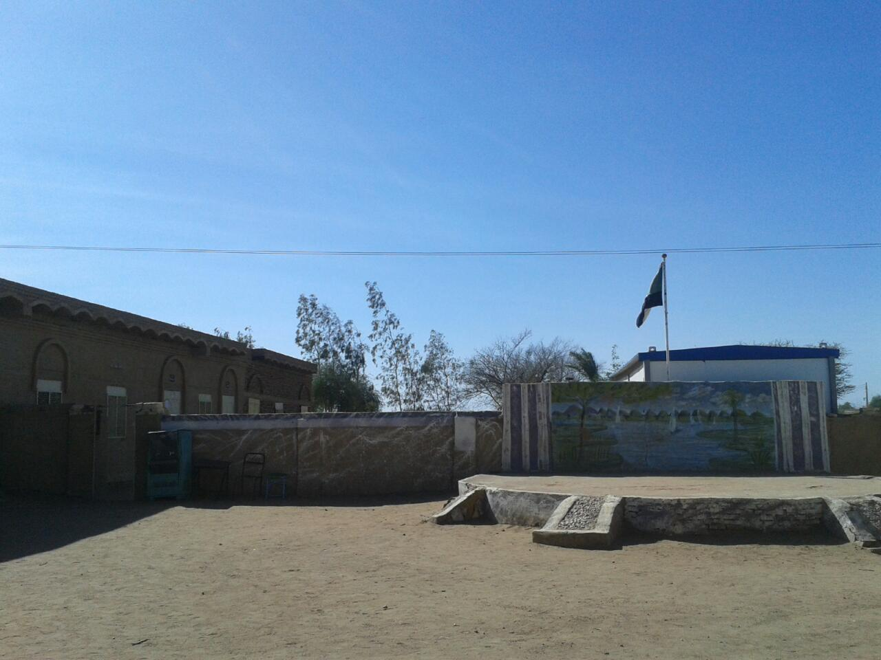 مدرسة حلة حمد الثانوية المشتركة